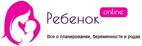 Rebenok.Online