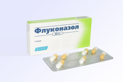 Флуконазол при беременности на ранних сроках