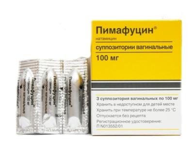 Пимафуцин свечи инструкция по применению при беременности 1 триместр
