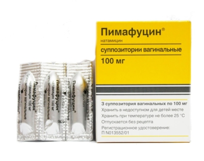 Пимафуцин при беременности 2 триместр