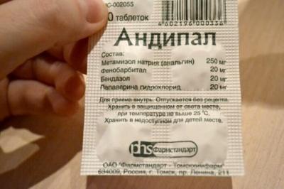 Можно пить андипал при беременности