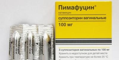 Свечи Пимафуцин при беременности: инструкция по применению в 1–2–3 триместре
