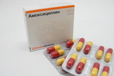 Амоксициллин можно ли пить при беременности